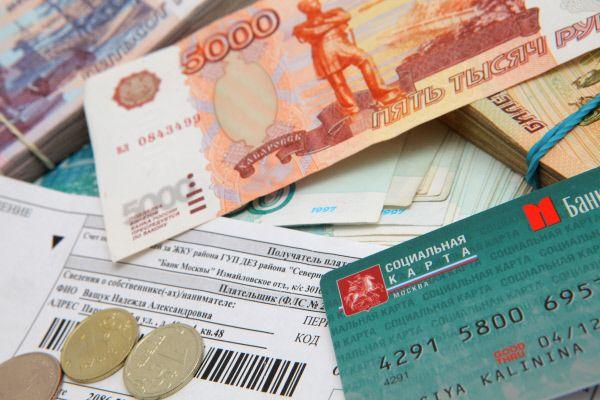 Уплата земельного налога пенсионером нижегородской области